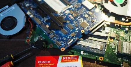 Где отремонтировать ноутбук в Москве